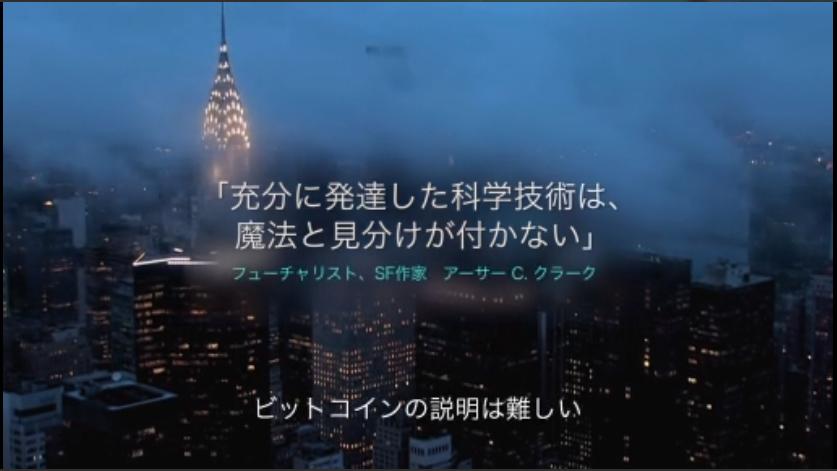 ビットコインについて知れるドキュメンタリー映画「マジックマネー」Amazonプライムビデオで視聴可能